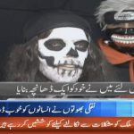 Halloween celebrated in Islamabad