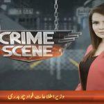 Crime Scene – 2nd November, 2018