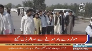 Protest by TLP causing traffic and road blockage across the country