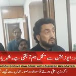 State will enforce its writ in case of violence: Shehryar Afridi