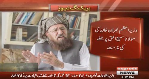 PM Imran condemns Samiul Haq assassination, directs immediate investigation