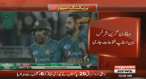Pakistan beat NZ to win 11th T20 series in a row
