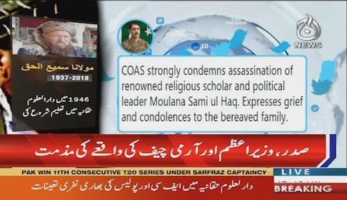 COAS General Bajwa strongly condemns assassination of Maulana Sami Ul Haq