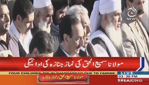 Nowshera: Funeral prayers of Maulana Sami Ul Haq offered