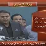 Fawad Chaudhry: State will not ignore this rebellion