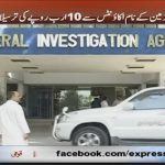 Money-laundering case: FIA uncovers 30 more benami accounts
