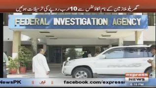 Money-laundering case: FIA uncovers 30 more benami accounts