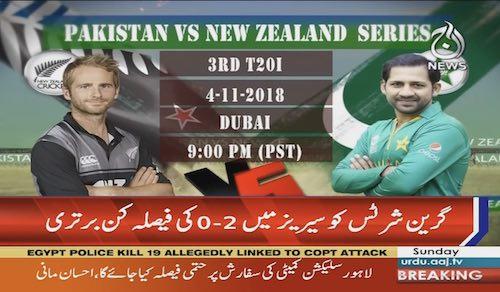 Pakistan look to extend T20I winning run in final New Zealand clash