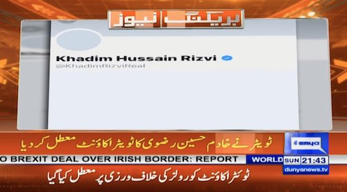 TLP chief Khadim Rizvi's Twitter handle suspended
