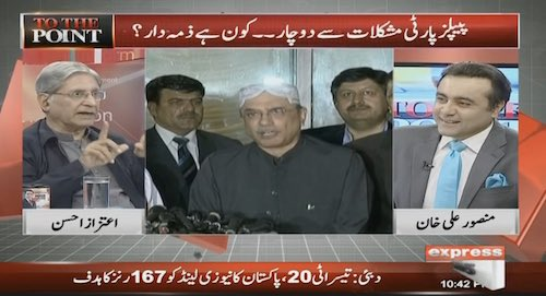 """To The Point - exclusive with PPP leader """"Ch Aitzaz Ahsan"""""""
