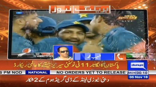 Pakistan win by 47 runs and win the PAK vs NZ T20I series by 3-0