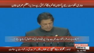 PM Imran Khan: We are committed to improving a framework of transparency
