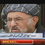 Investigations of Maulana Sami Ul Haq murder case started