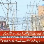 Controlling electricity theft big challenge in Faisalabad