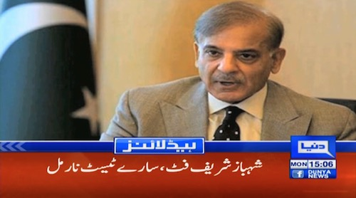Shehbaz Sharif declared medically fit after checkup
