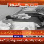 Minor hit by CM Punjab's protocol car
