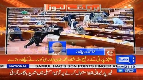 PPP's Rafi Ullah attacks Muhammad Khan Laghari over Non-parliamentary language