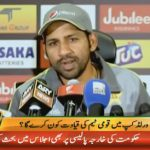 PCB to decide if I lead the team in World Cup or not: Sarfraz