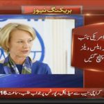 Alice Wells reaches Pakistan for boosting bilateral ties