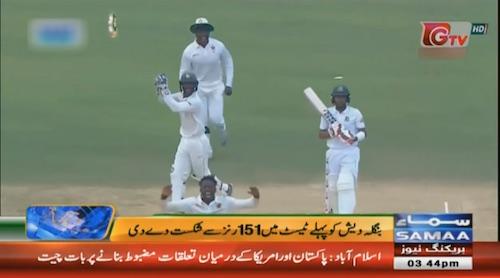 Zimbabwe beats Bangladesh by 151 runs