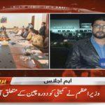 PM Imran, COAS meet to discuss national security