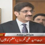 Nothing has been gained from PM's China visit: Sindh CM