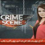 Crime Scene – 6 November, 2018