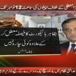 CJP: No option but to suspend IHC's Sharif family verdict