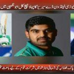 Pakistan seek ODI resurgence against rusty New Zealand