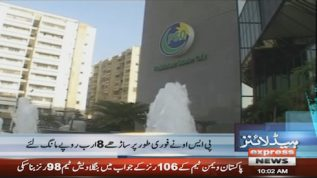 PSO continues to be victim of circular debt in Pakistan