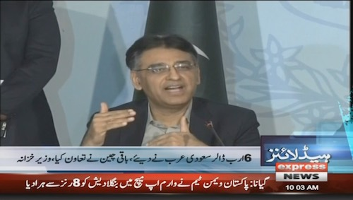 Asad Umar: Pakistan has debt problem