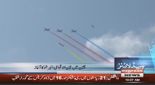 International air show started in China