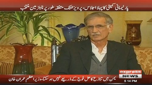 Pervez Khattak appointed head of parliamentary committee on rigging