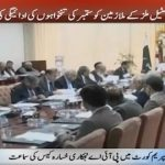 ECC approves releasing one-month salary of Pakistan Steel Mills' employees