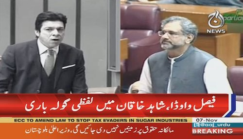 Vawda accuses Nawaz govt for water theft in Sindh triggering response from Abbasi