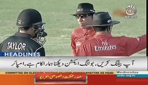 Taylor raises objection on Hafeez's bowling action