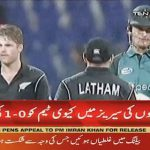 New Zealand beat Pakistan by 47 runs in first ODI