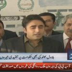 Bilawal meted out severe criticism to the govt
