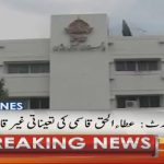 Appointment of Atta-ul-Haq has been declared illegal