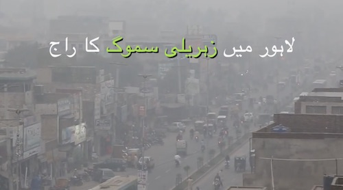 Toxic smog in Lahore is resulting in different diseases