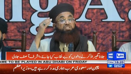 Asif Jalali: Culprits of Vandalism should be brought in front of everyone