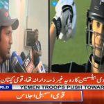 Ross Taylor's behaviour was irresponsible, says Pakistan captain Sarfaraz Ahmed