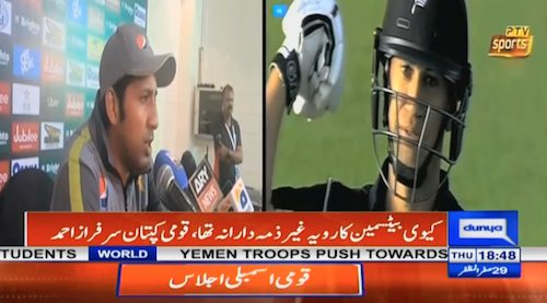 Ross Taylor's behaviour was irresponsible, says Pakistan captain Sarfaraz Ahmed
