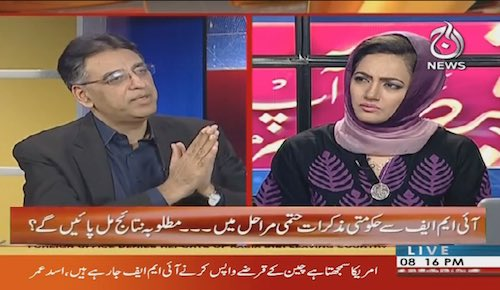 "Faisla Aap Ka - exclusive with Finance Minister ""Asad Umar"""