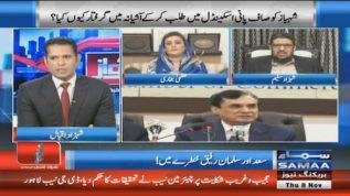 DG NAB's shocking revelations in the case against Shahbaz Sharif