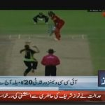 ICC T20 women trophy starts from today