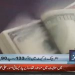 US Dollar reached 133 rupees and 90 paisas in the interbank market