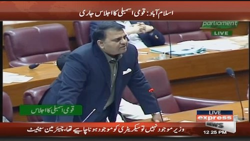 Fawad Chaudhry addresses National Assembly