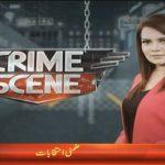 Crime Scene – 9 November, 2018