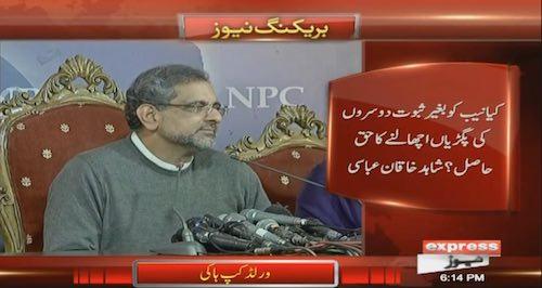 Former PM declared DG NAB's interviews as 'political revenge'